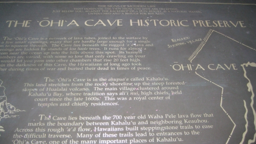 One of the Plaques Marking the Ohi'a Cave Preserve