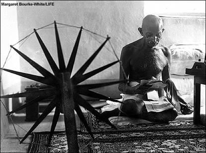 Ghandi chakra