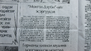 Mongol Derby questioned in Ulan Bataar newspaper